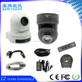 "usb hd video conferencing 720p/1080p,Full HD 1/2.5"" 4 Megapixel CMOS Sensor HD-SDI PTZ camera for Video Conference, KT-HD60"