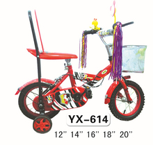 "16"" fork bicycle bikes for children/18inch boy child bike/kid mountain bikes"