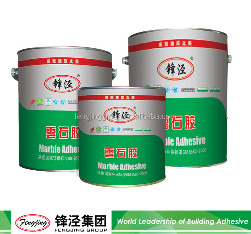 Artificial marble fixing adhesive 5kg per drum