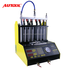 Automatic motorcycle washing machine cT200 fuel injector cleaning car wash machine price