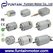 3V dc motor for toy car , Funtain Motor FE/FC130