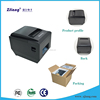 Retail System 80mm Thermal POS Printer
