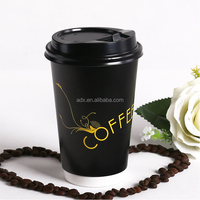 Disposable Double Wall Tasting Paper Coffee Cup 12 oz with lids