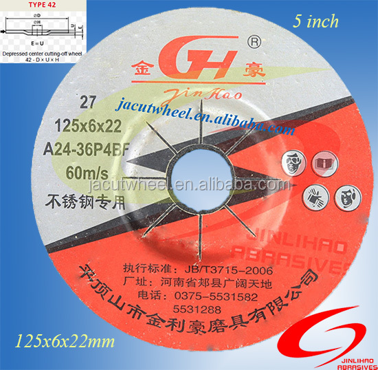 5 inch China grinding wheel and cutting wheel for metal