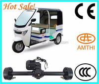 Korea open type taxi electric dc motor for electric auto rickshaw,brushless electric differential motor with rear axle,amthi