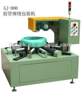 Rubber type horizontal packer,Available steel band coil wrapping machine