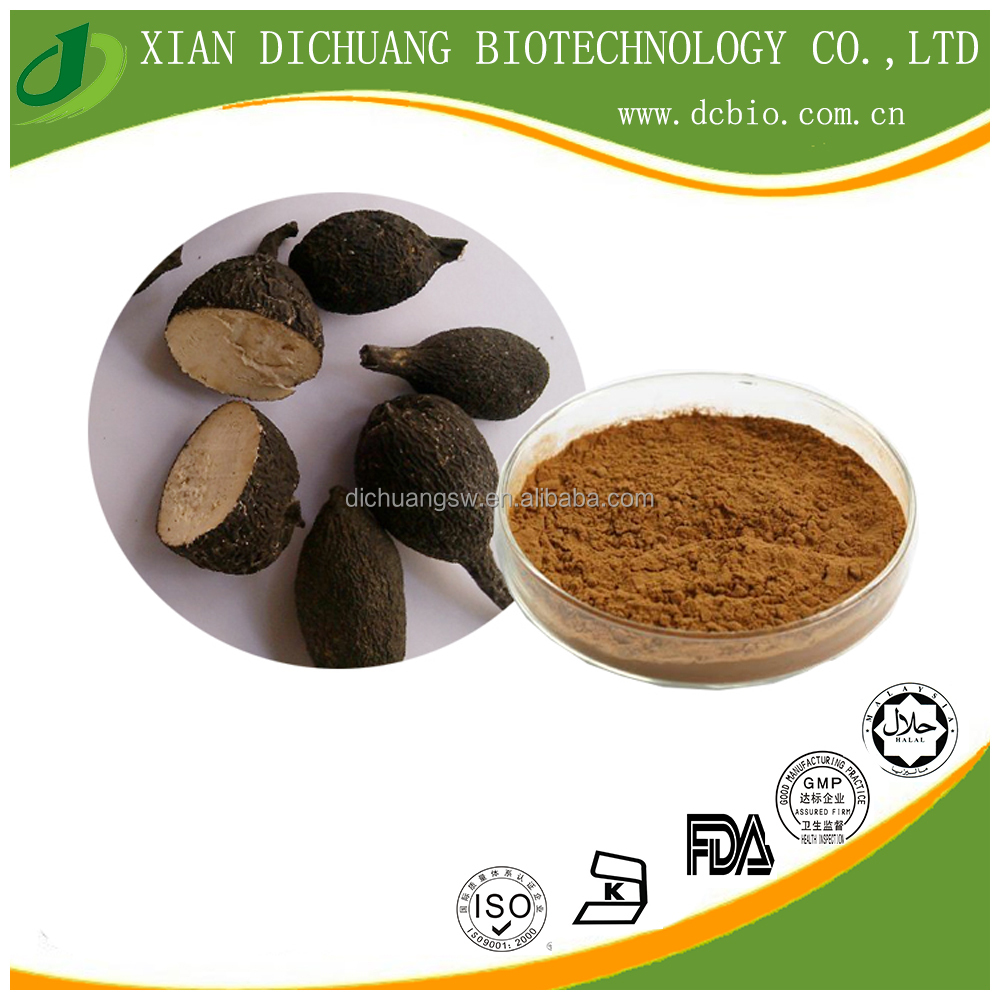 Ganoderma Lucidum Extract Powder (Polysaccharides & peptides),Wu ling bacterium extracts,wulin powder