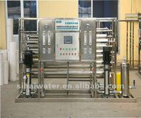 membrane water treatmen system, industrial reverse osmosis water purification system, RO water purifier
