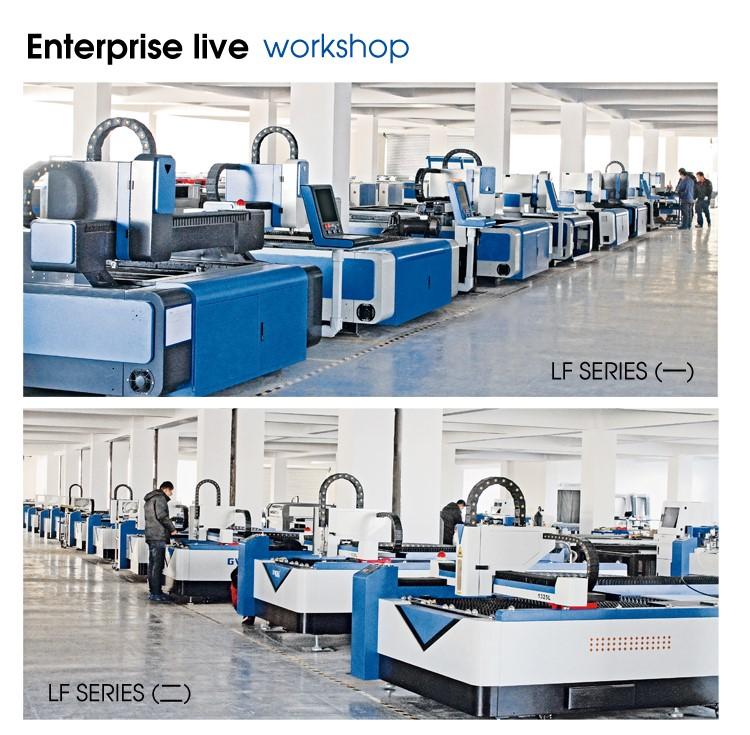 factory - laser cutting machine (2)