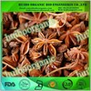 /product-detail/organic-hand-select-star-anise-60278086363.html