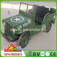 Amusement park rechargeable battery kids cars