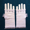 Fingerless Lace Gloves Wrist Length Pattern Design Lace Gloves