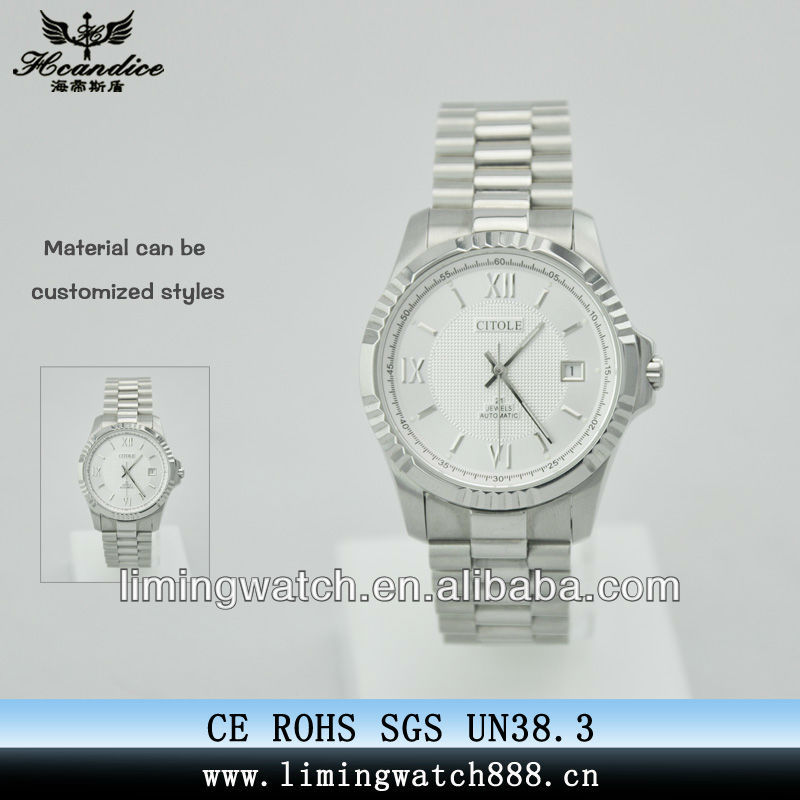 2013 fashion swiss made watch stainless steel