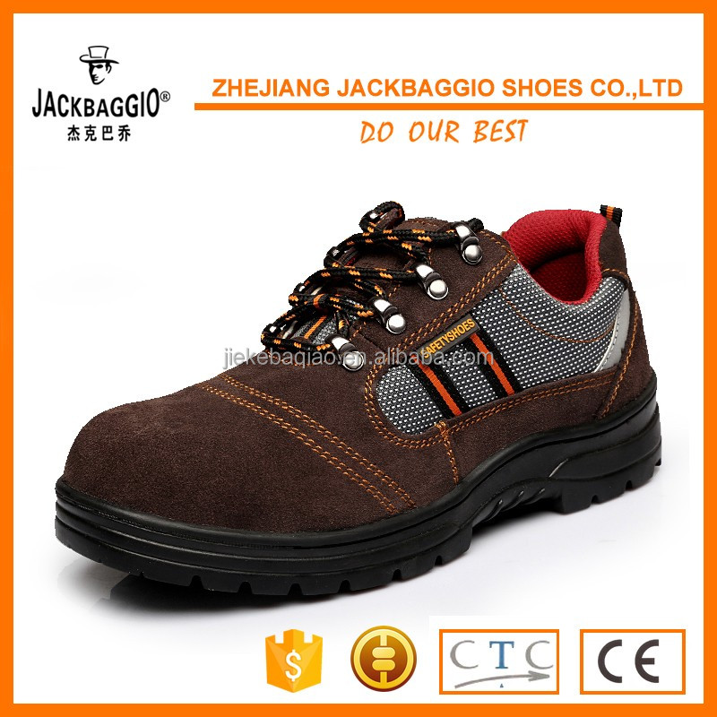 2016 China genuine safety shoe manufacturer