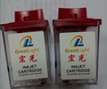 Encad novajet 750 ink cartridge