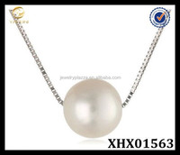 14k White Gold and Freshwater Cultured Pearl Pendant Necklace