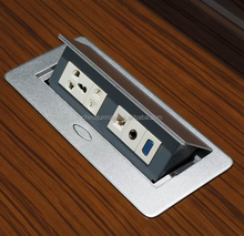 waterproof electrical floor box/ HDMI / USB / rj45 / AV etc.