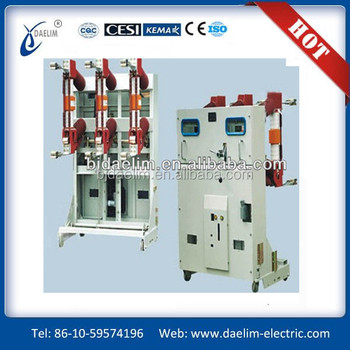 ZN12-40.5 indoor high voltage shunt trip circuit breaker