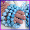 Natural marble blue round strands beads precious gemstone beads for jewelry