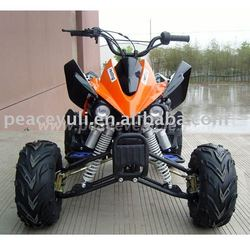 Latest 110cc ATV
