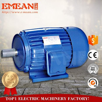 Three phase induction motor price for electric motor Y series motor