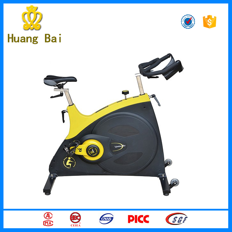 Texas Huangbai commercial fitness equipment new fund listed on fitness bike