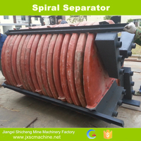High quality rutile concentrator