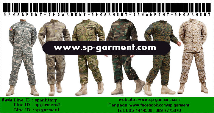 SP Garment Military Uniforms
