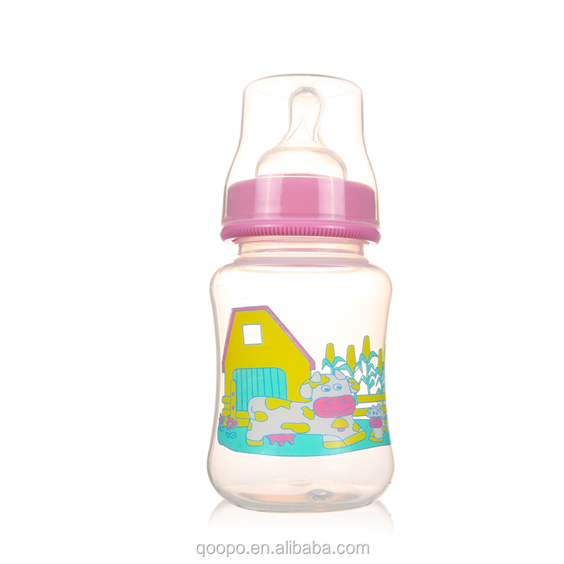 Baby Products Free Samples Pp Wide Neck Bottle Baby Bpa Free
