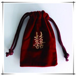Wholesale/ Customize velvet pouch jewelry