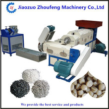 recycled plastic granules / automatic mother and baby type extruder (WhatApp:008613782875705)