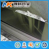 C75200, C77000, C75400 Nickel Silver Sheet