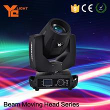 Pro Stage Light 230w Moving Head Beam 7r 16/20CH,CE and RHOS.