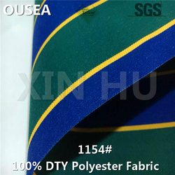 100% DTY polyester awning fabric for car covers