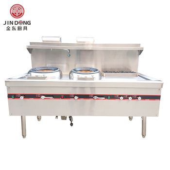 New style stainless steel Chinese wok range