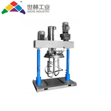 Auto Putty Mixing Equipment Double Shaft Dispersing Mixer