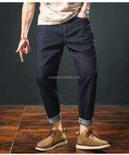 Wholesales price men narrow bottom wash pencil jeans for men