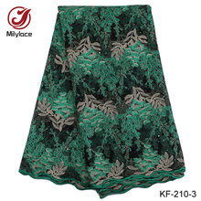 2017 Fashion Bridal embroidered lace fabric african tulle high quality KF-210