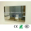 /product-detail/12v-dc-led-tv-with-full-hd-led-panel-1863008781.html