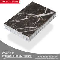 Guangzhou Aluminum Peforated/Marbl/ Carbon fibe Honeycomb Panel For Construction Material/Building Material,fasade system