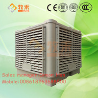 industrial water air cooler inside with cooling pad