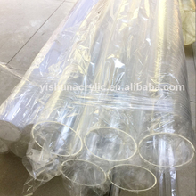 guangzhou factory wholesale clear/transparent cast pmma plexiglass acrylic tube/pipe