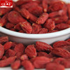 Organic goji berries fruit