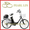 Electric bike PC-EB021 26 inch 6 speed E-bike 250W