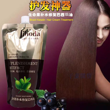 Open Indonesian Market Hot Hair Care Products Brazil Keratin Hair collagen treatment cream korea