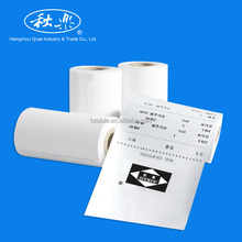Most Popular 45g 80*80mm BPA Free Thermal Paper Roll