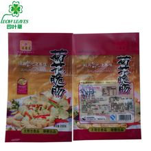 customized design frozen foods plastic packaging bag three side seal bag chilled food vacuum bags