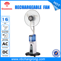 Air-cooling Fan Type and Pedestal Installation Water Mist Fans for Home