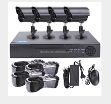 High quality 4CH 960MP AHD CCTV Camera DVR kit with night vision