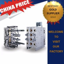 Top selling and new design auto mudguard muld/plastic injection mold
